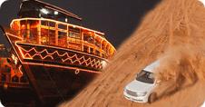 Desert Safari, Dhow Cruise & Camping