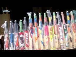 Cricket Bat Delar