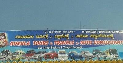 Gokula Tours And Travels And Auto Consultant