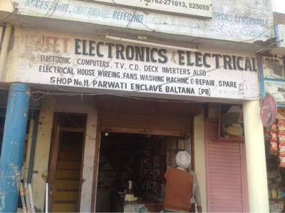 Puneet Electrical