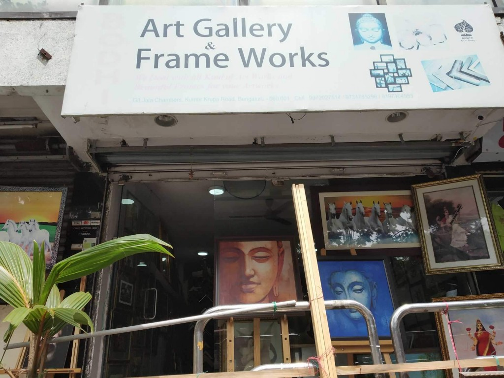 Bodhi Art Gallery And Frame Works