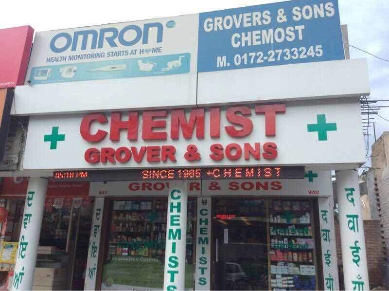 Grover & Sons Chemists