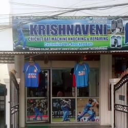 Krishnaveni Sports Extension