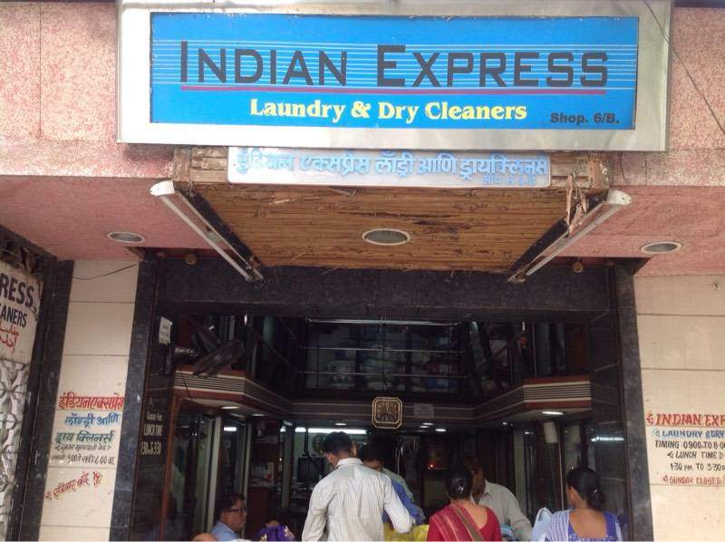 Indian Express Laundry & Dry Cleaners