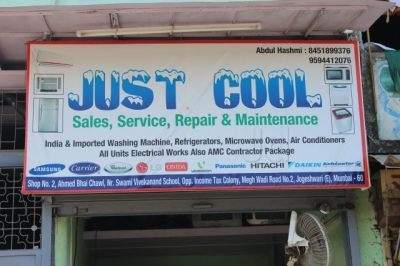 Just Cool Repair & Service Center