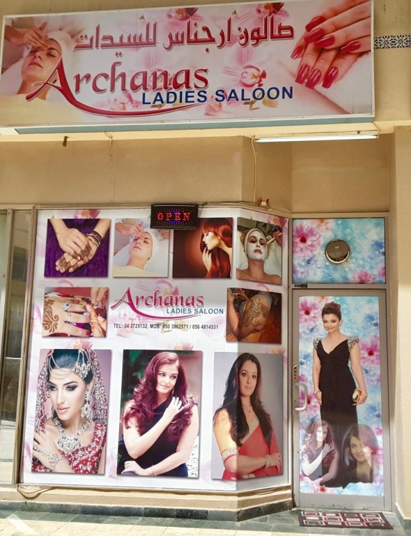 Archanas ladies saloon