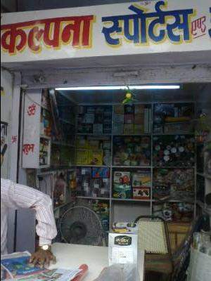 Kalpana Sports & Electronics