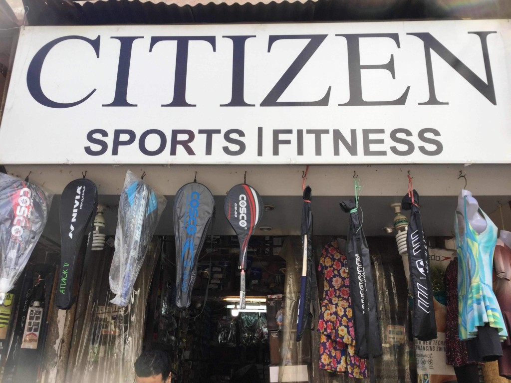Citizen Sports And Fitness