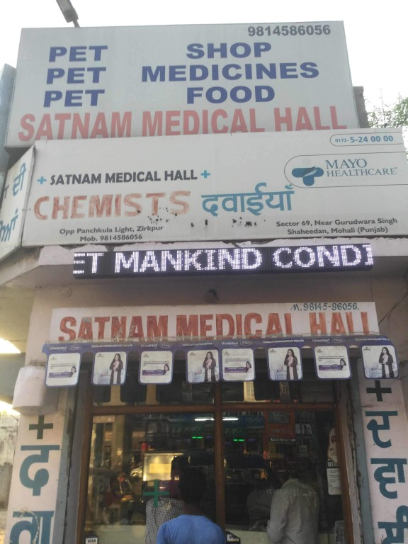 Satnam Medical Hall & Pet Shop