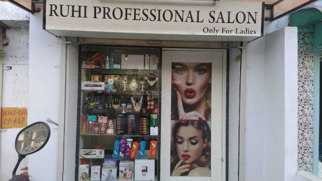 Ruhi Professional Salon
