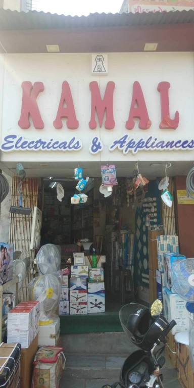 Kamal Electricals & Appliances