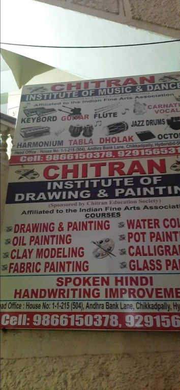 Chitran Institute Of Drawing And Painting Music And Dance