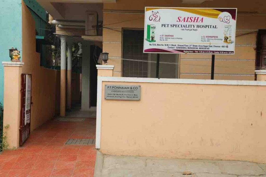 Saisha Pet Speciality Hospital
