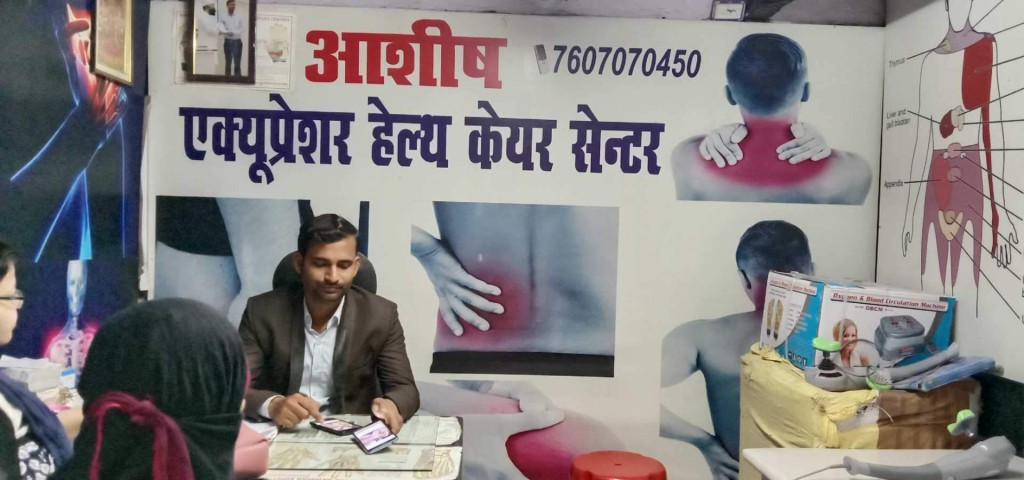 Ashish Acupressure Health Care Center