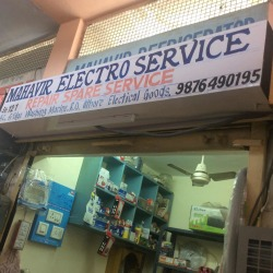 Mahavir Refrigeration And Electricals