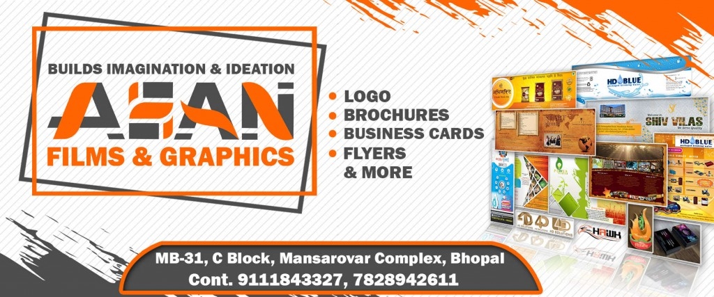 ASAN FILMS & Graphics