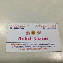 Aithal Caters