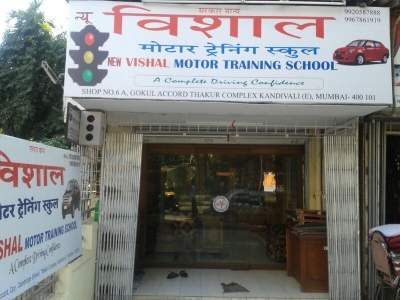 Vishal Motor Training School