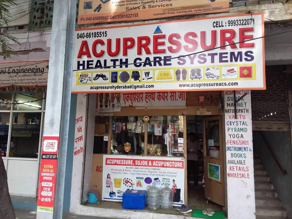 ACUPRESSURE HEALTH CARE SYSTEMS