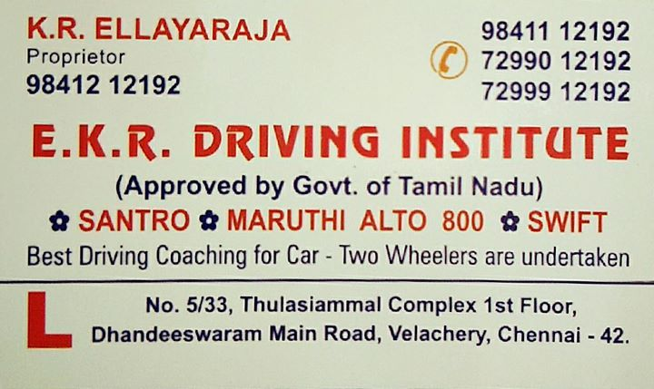 Ekr Driving Institute